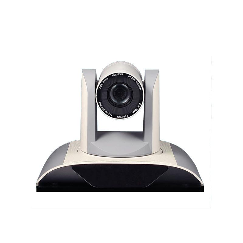 UV950A SERIES HD Video conference camera