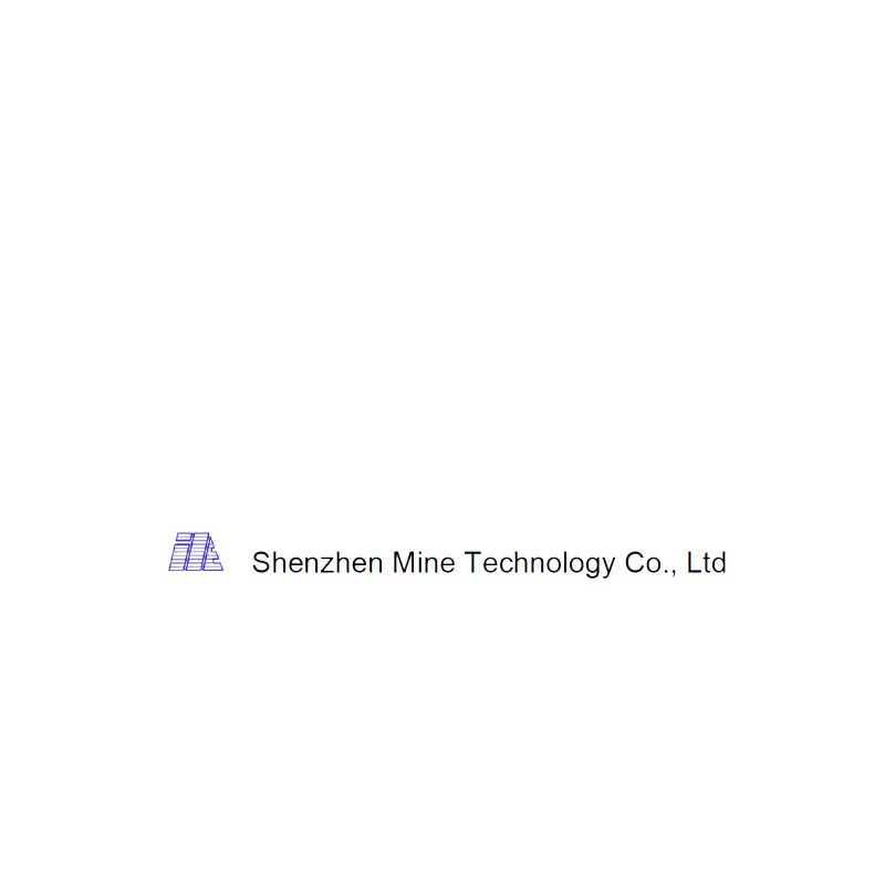 Mine technology shenzen